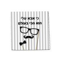 מטלית משקפיים