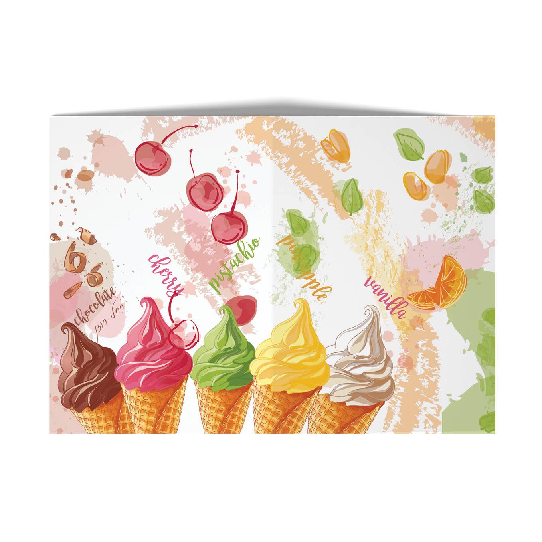 דגם גלידות